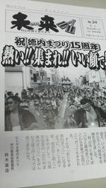Toku0915_2