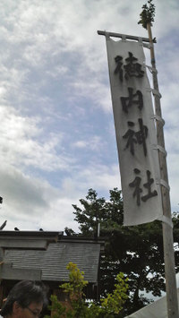 Tokujinja