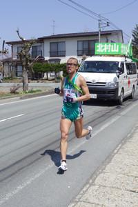 Kitamurayama12