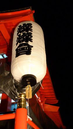 Tokuiyo
