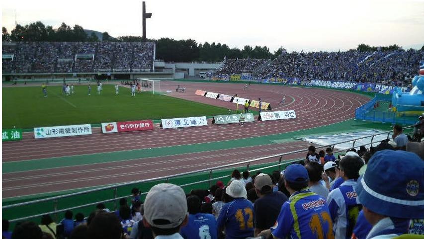 Monhiroshima