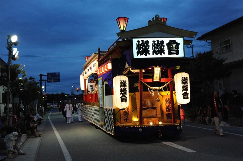 Toku08dashi