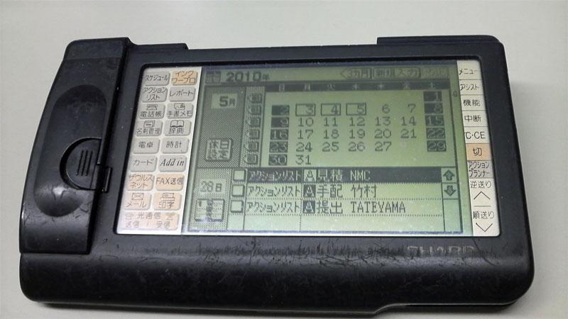Pi500002