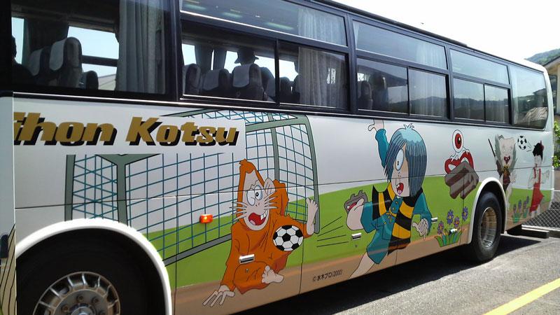 Kiratobus