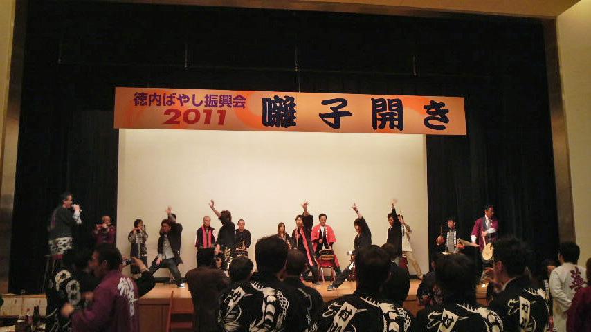 Hayashihiraki11