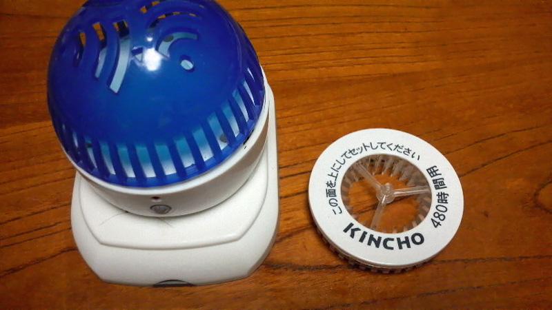 Kincho01