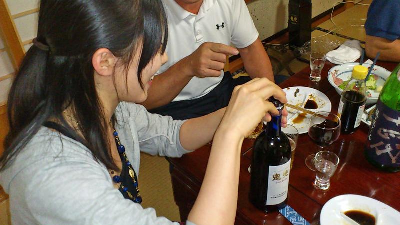 Onikabutonyaki
