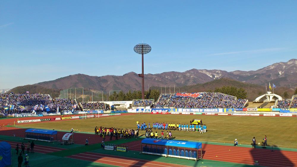 Nagasakikaimaku