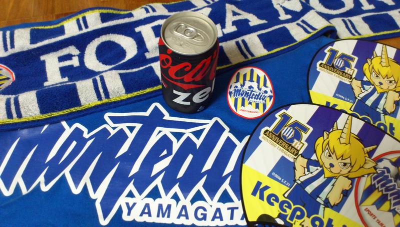 Yamaga1306222